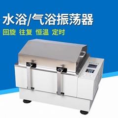 水浴恒温振荡器,甲醛试验恒温水槽,PH值测试水浴锅