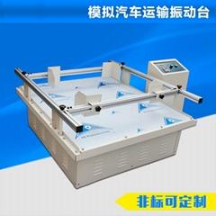 模拟运输振动台, 包装震动测试机ISO 2247,ASTM D999