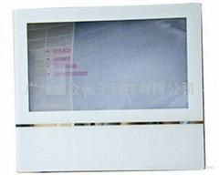 樓宇液晶廣告機