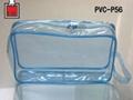 PVC化妝袋