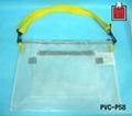 PVC夹网文件袋