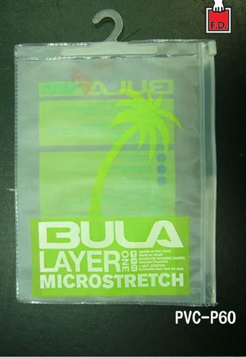 PVC/ EVA环保弔挂袋 ( 服饰衣物 ) 1