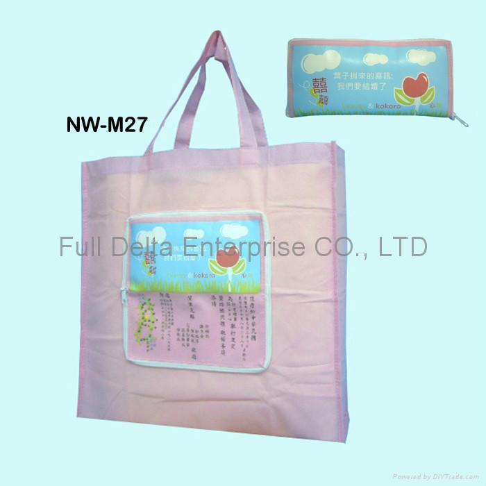拉鍊收納不織布環保袋袋 ( 連鎖速食SUBWAY )
