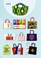 編織布環保袋