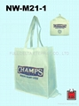 摺叠式不织布环保袋