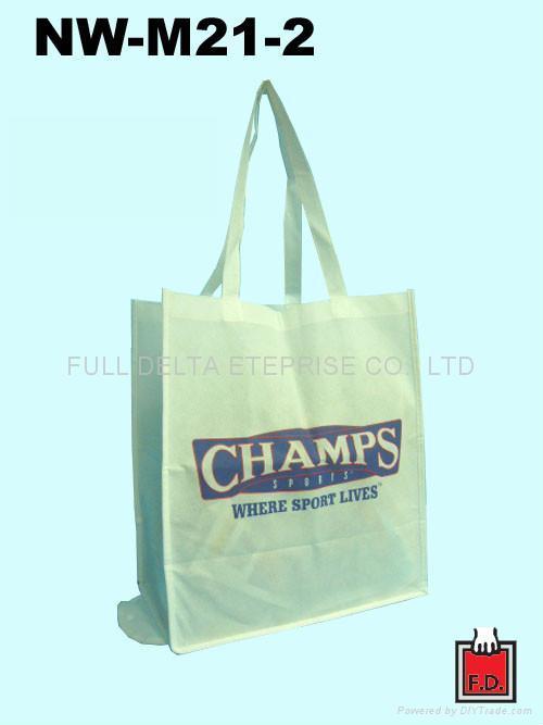 摺疊式不織布環保袋