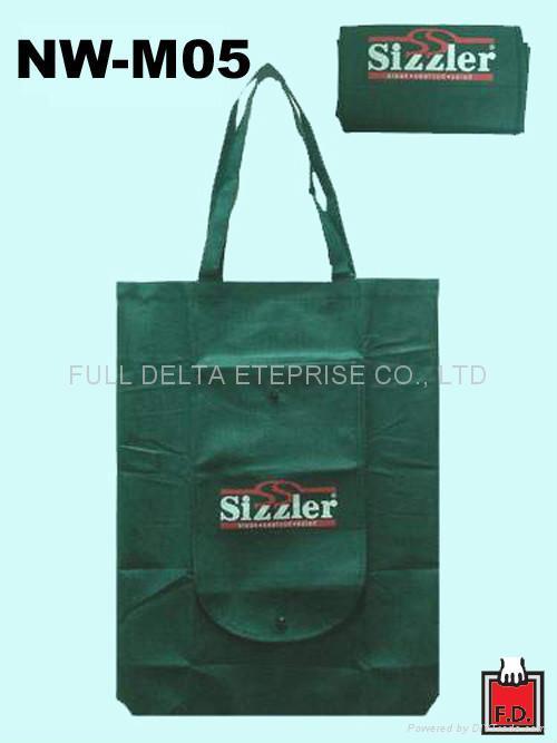 不織布收納環保袋