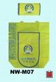 不织布收纳环保袋