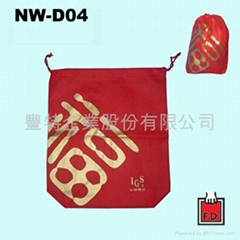 Non woven drawn-string bag