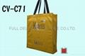 帆布环保购物袋 (美妆保养)