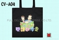 Flatten canvas shopping bag