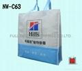 不织布环保购物袋 ( 宠物饲料