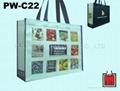 编织布展览提袋(参展环保袋)