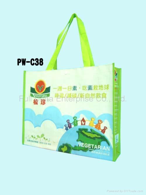 编织环保袋 / 编织购物袋