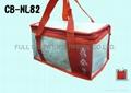 Nylon cooler bag for food
