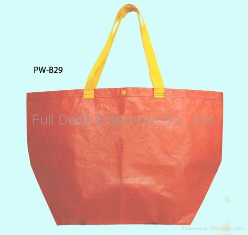 PP Woven bag with bottom qusset