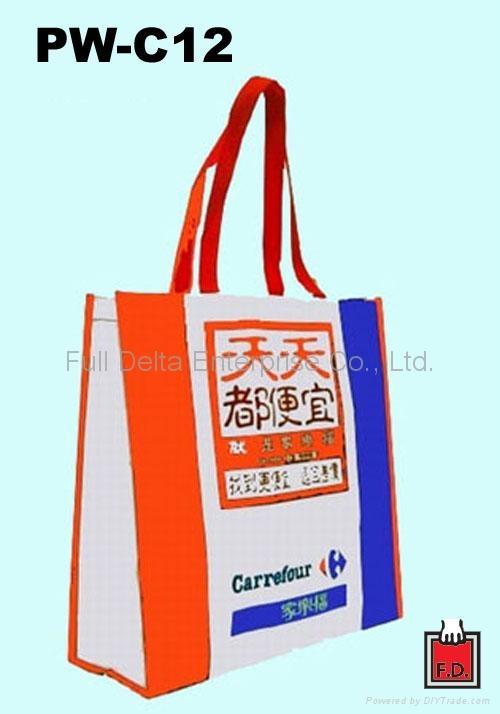 編織購物袋 / 編織環保袋 (展覽適用)
