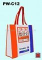 编织购物袋 / 编织环保袋 (展览适用)