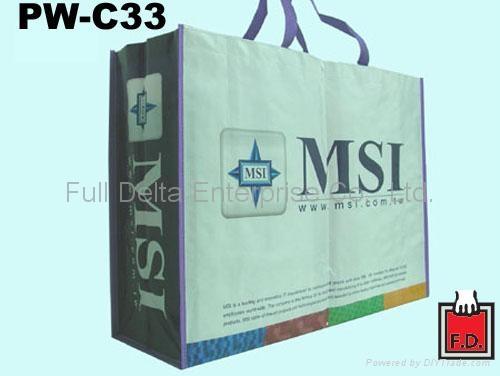 编织布购物袋(电脑周边环保袋)