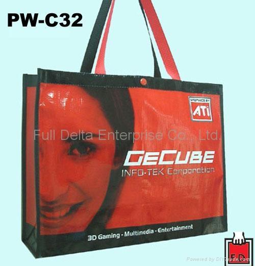 编织购物袋(电脑周边环保袋)