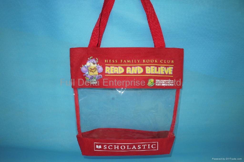 帆船型尼龙购物环保袋 3