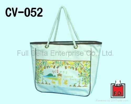 底型帆布環保購物袋 (贈禮品袋)