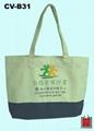 底型帆布环保购物袋(赠礼品适合)