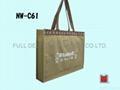 立体型不织布环保购物袋 (保险