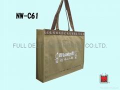 立體型不織布環保購物袋 (保險人壽業者)