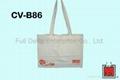 棉胚布购物袋 / 棉胚布环保袋
