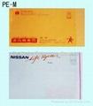 邮寄袋(快递袋/破坏袋)