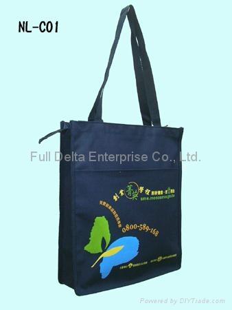 尼龍拉鍊環保購物袋 / 特多龍