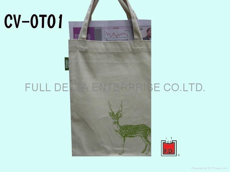 帆布报纸袋(饭店业者)