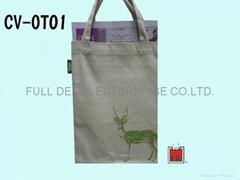 帆布報紙袋(飯店業者)
