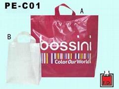Soft loop Bag