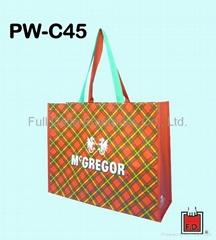 编织布环保袋