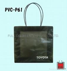 PVC电压软管赠品袋