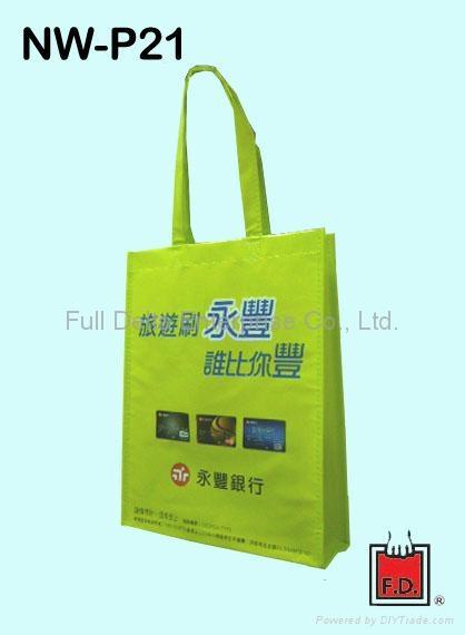 OPP彩印膜不织布环保袋