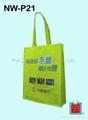 OPP彩印膜不織布環保袋