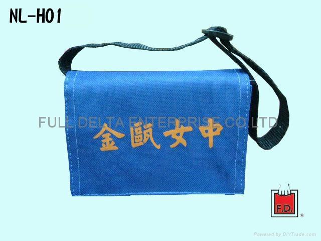 尼龍小書包袋 / 尼龍零錢包 1