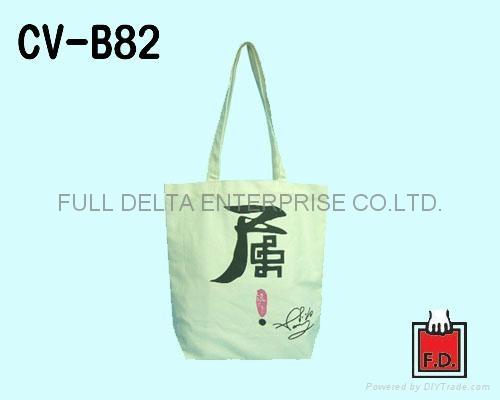 底型帆布環保袋 / 帆布贈禮品袋 (服飾業者)