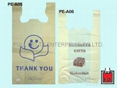 塑胶背心袋