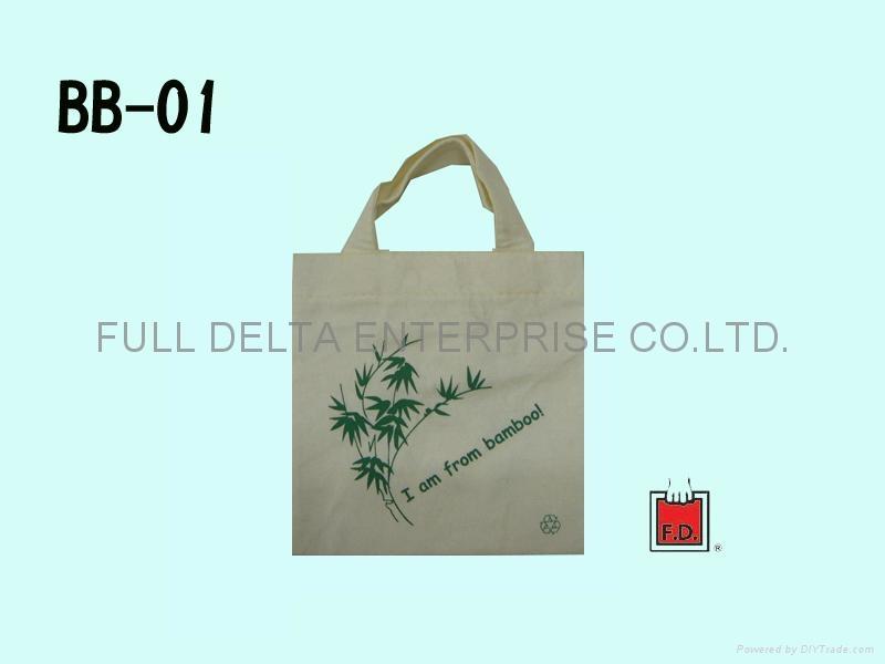 竹纖維環保袋