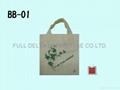 竹纤维环保袋
