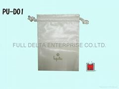 PU皮革束口环保袋