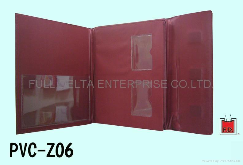 PVC人壽保單理財合約封套 / 文件夾