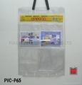 PVC汽車置物袋(宣傳袋)