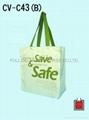 帆布購物袋 / 環保袋 ( 大買家量販業者 )