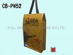 編織布食品保溫袋 ( 漁會 )