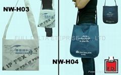斜背型不織布環保袋
